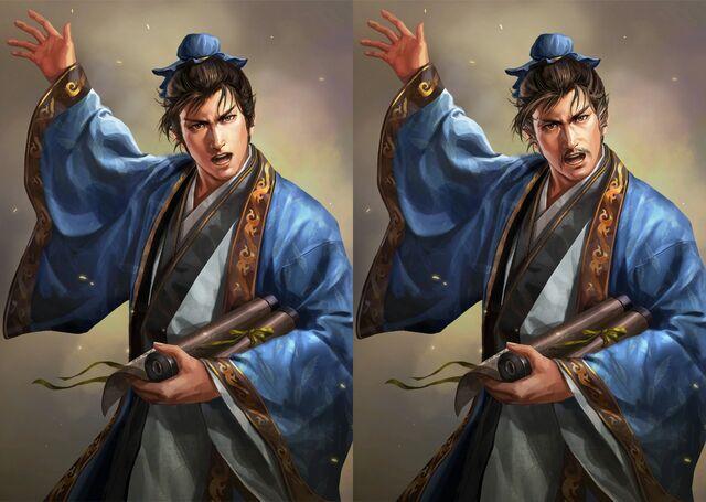 File:Guo Jia (ROTK13).jpg