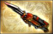 File:Siege Spear - DLC Weapon 2 (DW8).png