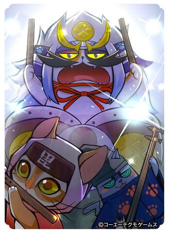 File:Takeda Shingen (SC).jpg