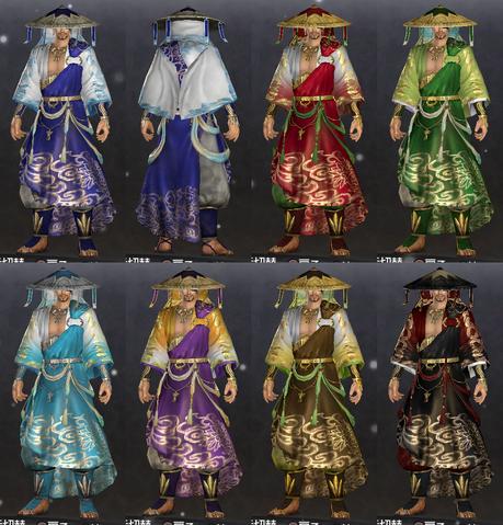 File:DW7E Male Costume 10.png