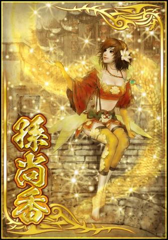 File:Sun Shangxiang 6 (DWB).png