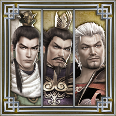 File:Dynasty Warriors 7 Trophy 17.png