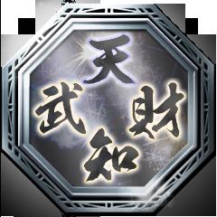 File:Sengoku Musou 3 Z Trophy 27.png