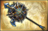 File:Rotating Halberd - 5th Weapon (DW8).png