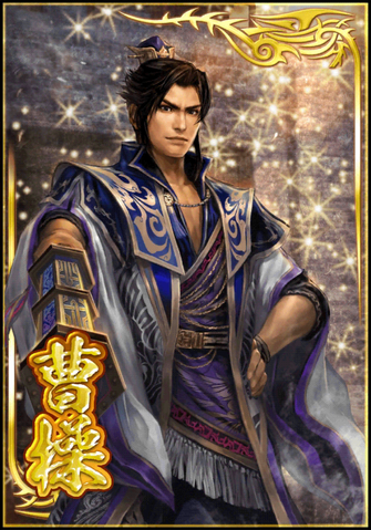 File:Cao Cao 2 (DWB).png