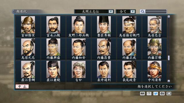 File:Portrait Set 134 (ROTKT DLC).jpg