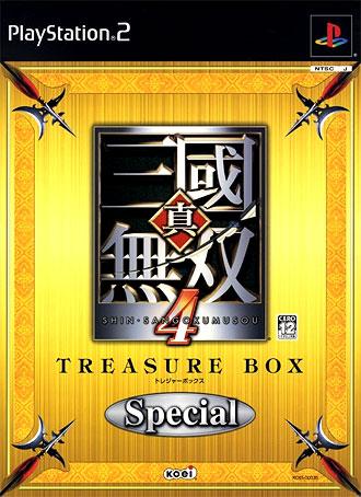 File:DW5 Treasure Box Cover.jpg