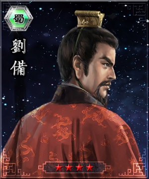 File:Liu Bei (CC-ROTK).png