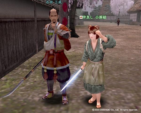 File:Mitsunari-nobuambitonline.jpg