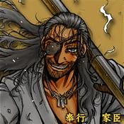 File:Nobunaga Oda Collaboration 2 (NASPK).jpg