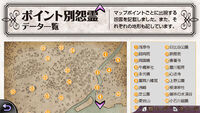 Haruka6-mapguide-dlc