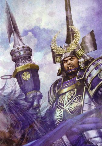 File:Ieyasu-sw3-art.jpg