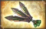 File:Throwing Knives - 4th Weapon (DW7).png