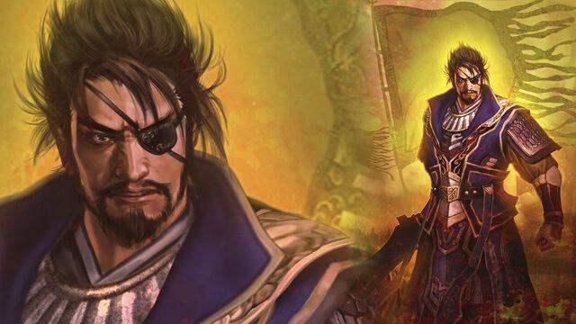 File:Treasure Box Artwork Wallpaper (DW8 DLC).jpg