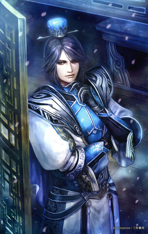 File:Sima Shi 15th Anniversary Artwork (DWEKD).jpg