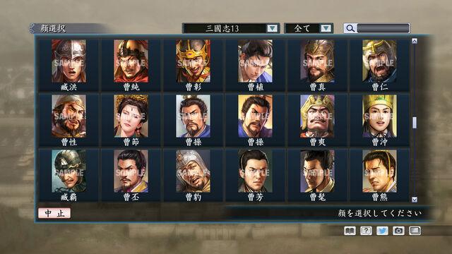 File:Portrait Set 246 (ROTKT DLC).jpg