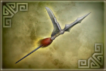 File:Lumeng-dw5weapon2.jpg