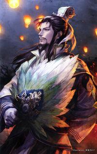 Zhuge Liang 15th Anniversary Artwork (DWEKD)