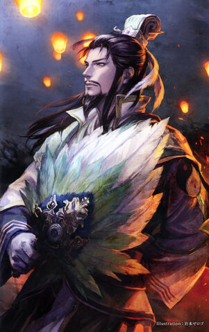 File:Zhuge Liang 15th Anniversary Artwork (DWEKD).jpg
