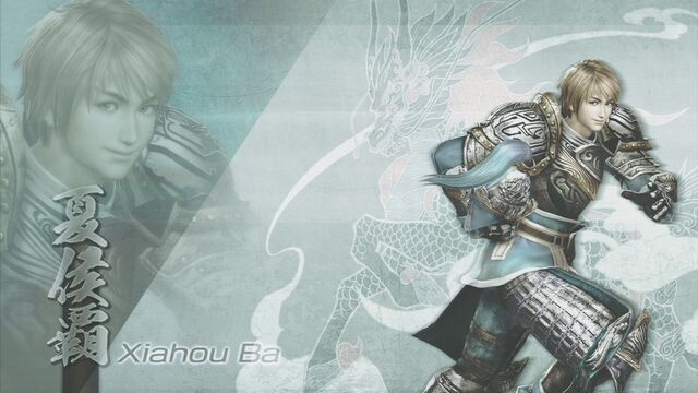 File:XiahouBa-DW7XL-WallpaperDLC.jpg