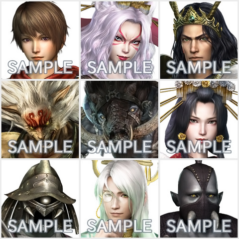 File:Avatar Icons (WO3U DLC).png