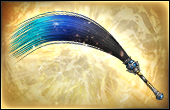 File:Horsehair Whisk - 5th Weapon (DW8).png