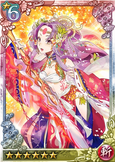 Lady Miyazu 2 (QBTKD)