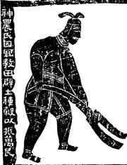 Shennong-Han dynasty Mural