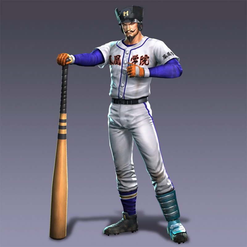 Warriors Orochi 3 Ultimate Weapons Big Star: Image - ZhangLiao-dw7-dlc-School Of Wei.PNG