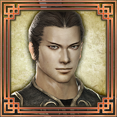 File:Dynasty Warriors 7 Trophy 27.png