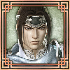 File:Dynasty Warriors 7 Trophy 44.png