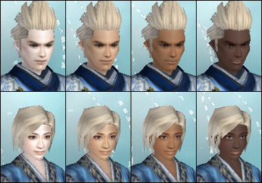 File:DW6E Skin Tone Parts.png