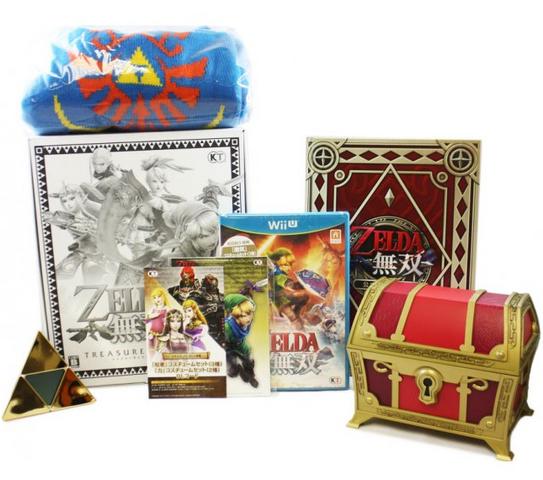 File:HW - Treasure Box.png