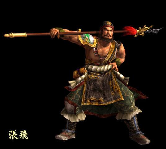 File:Zhangfei-dw4.jpg