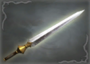 1st Weapon - Lu Xun (WO)