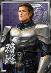 Jiang Ban (DWB)