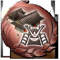 File:Sengoku Musou 3 - Empires Trophy 25.png