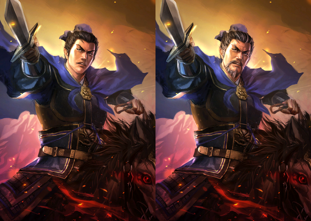 File:Cao Cao 3 (ROTK13).png