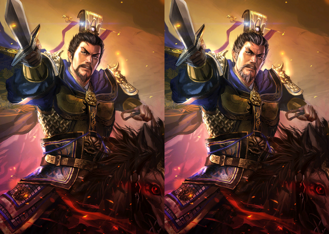 File:Cao Cao 2 (ROTK13).png