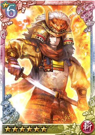 File:Yorimitsu Minamoto (QBTKD).png