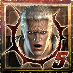 File:Fist of the North Star Trophy 47.png