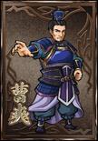 Cao Shuang 2 (DWB)