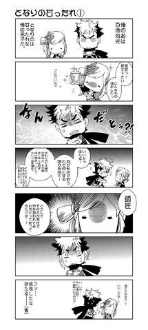 File:Getenhanayumeakari-kukucomic01.jpg