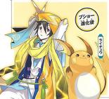 Pokemon Conquest - Hanbei 2