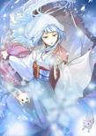 Yuki-onna (TKDK DLC)