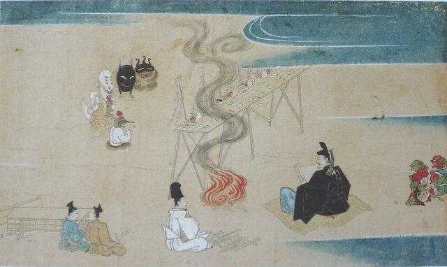 File:Seimei-painting.jpg