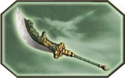 File:Guanyu-dw6weapon1.jpg