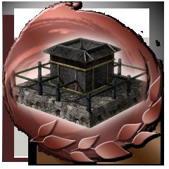 File:Sengoku Musou 3 - Empires Trophy 35.png