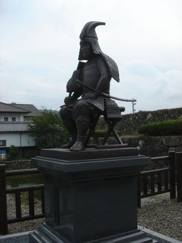 File:Shigeharu-monument.jpg