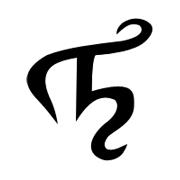 File:Tidu Symbol (Destrega).png